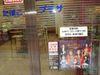 Fukuoka_hakata_tabaco_051110
