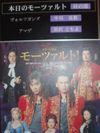 Fukuoka_hakataza_cast_051110