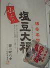 Fukuoka_mamedaifuku_051110