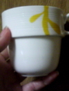 Cup1_2