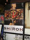 Poster_shiroh