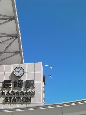 Sky_nagasaki03