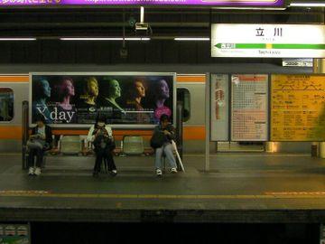 Tachikawa02