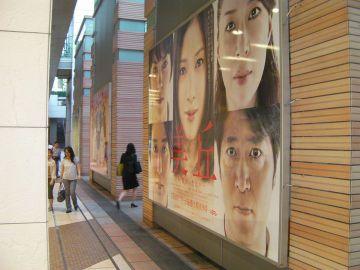 Mioka_panel02