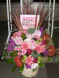 Flowers_pt_2