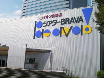 Brava03
