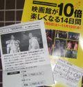 Shiroh20201106_2