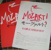 M_program