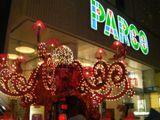 Parco01