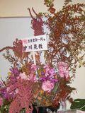 Flower4sunmall01