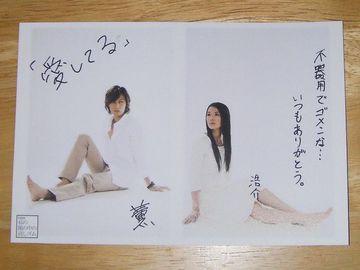 Keshigomu_card