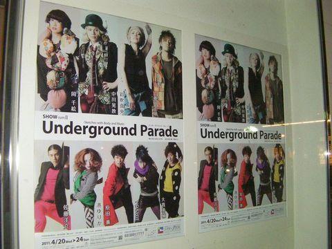 Undergroundparade20110420