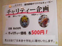 Keshigomu304