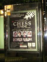 Chess120126a