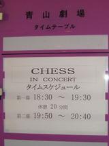 Chess120126b