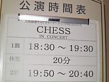Umegei20120210c