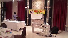 Sendai08
