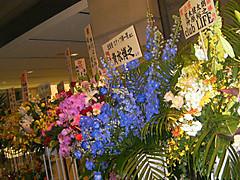 Flower10_640