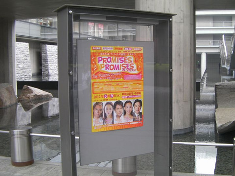 Promises_poster01