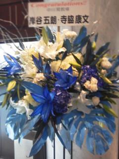 Hakuju20121228b