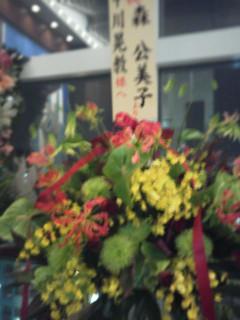 Hakuju20121228d