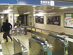 20130121_yurakucho01