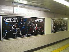 20130121_yurakucho02