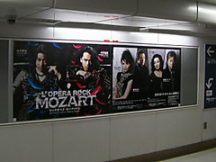 Tokyo_20130123_01