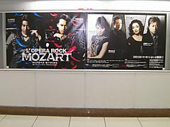 Tokyo_20130123_02