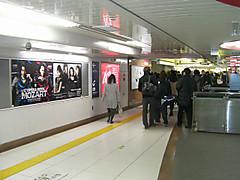Tokyo_20130123_04