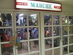 Marche04