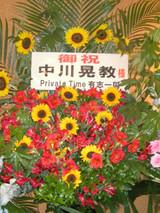 Flower4a_01_3