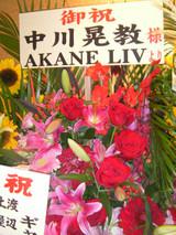 Flower4a_03