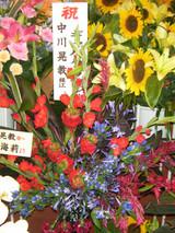 Flower4a_04