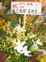 Flower4a_05