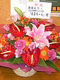 Flower4e_01