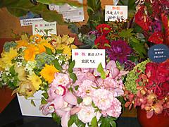 Flower4e_02