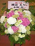 Flower4e_03