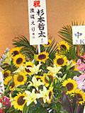 Flower4e_07
