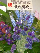 Flower4ginga_takami