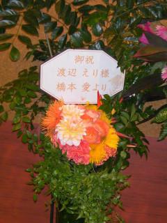 Flower4e001