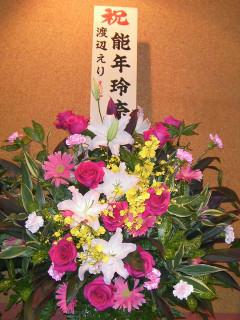 Flower4e002