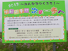 Yuriage05