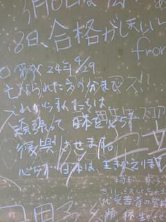 Yuriage_rakugaki