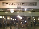 Seinenbunkacenter01_2