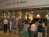 Seinenbunkacenter02