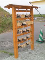 Hiyoriyama02