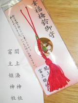 Hiyoriyama10
