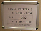 20131005sw_timetable