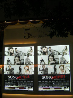 20131030_sw_posters